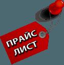 Компьютерщик Челябинска